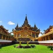 birmania omnitur 2