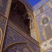 irao mesquita